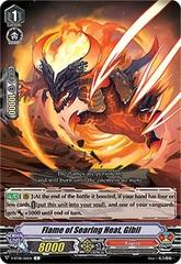 Flame of Searing Heat, Gibil - V-BT08/061EN - C