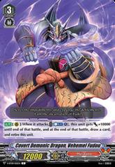 Covert Demonic Dragon, Vehemel Fudou - V-BT09/051EN - C