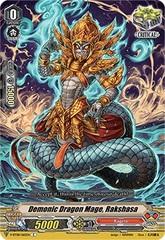 Demonic Dragon Mage, Rakshasa - V-BT08/065EN - C