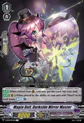 Magia Doll, Darkside Mirror Master - V-BT09/075EN - C