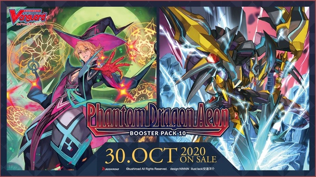 V-BT10 - Phantom Dragon Aeon Booster Box