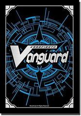 Imaginary Gift [Accel II] (Tournament Foil) - V-GM2/0060EN - PR