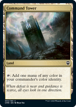 Command Tower (350)