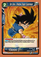 Son Goku, Shadow Dragon Suppressor - BT11-051 - C - Foil