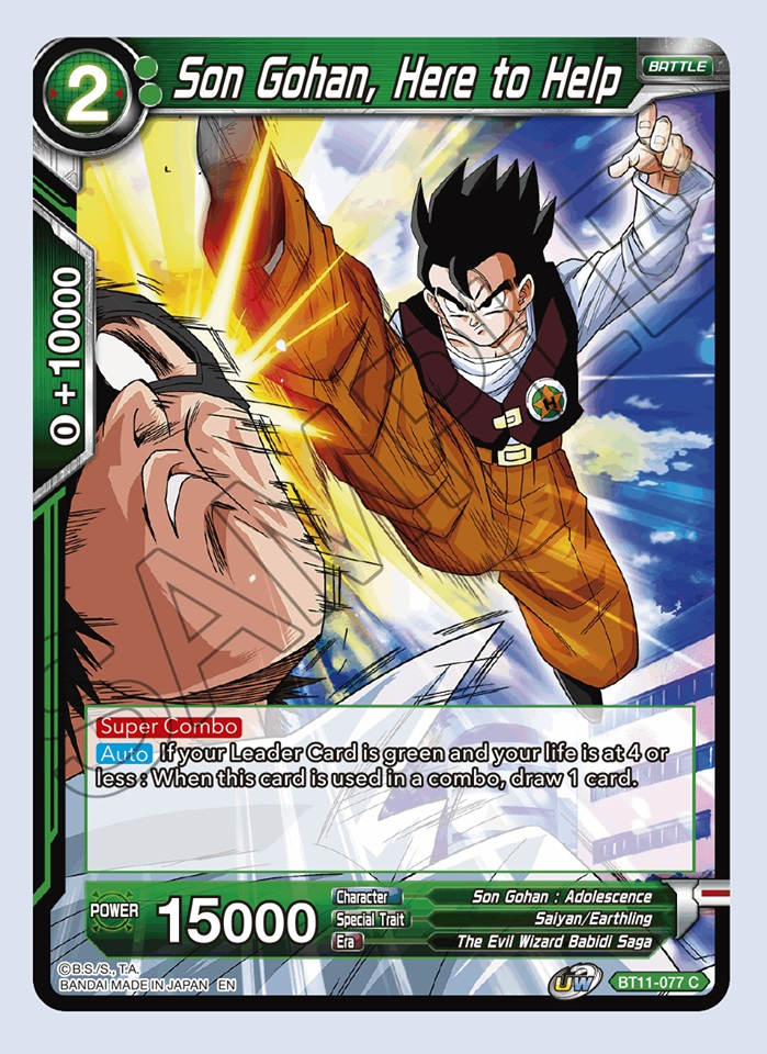 Son Gohan, Here to Help - BT11-077 - C
