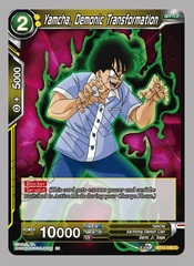 Yamcha, Demonic Transformation - BT11-100 - C