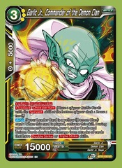 Garlic Jr., Commander of the Demon Clan - BT11-105 - UC