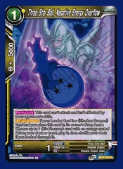 Three-Star Ball, Negative Energy Overflow - BT11-115 - UC - Foil