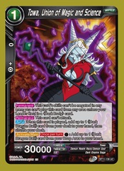 Towa, Union of Magic and Science - BT11-139 - UC