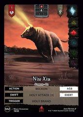 Niu Xiu E10
