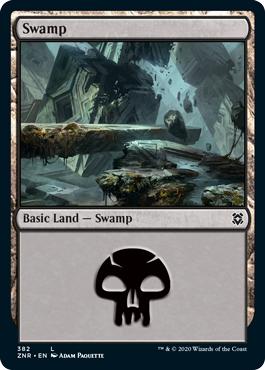 Swamp (382) - Foil