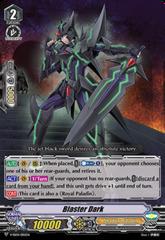 Blaster Dark - V-SS04/005EN - RRR