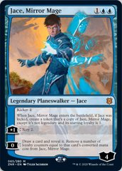 Jace, Mirror Mage - Promo Pack