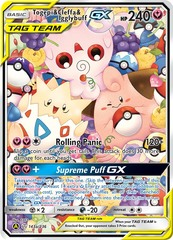 Togepi & Cleffa & Igglybuff Tag Team GX - 143a/236 - Alternate Art Promo