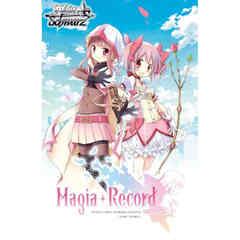 Magia Record: Puella Magi Madoka Magica Side Story - Booster Box