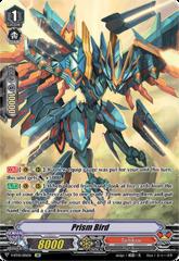Prism Bird - V-BT10/SP11EN - SP