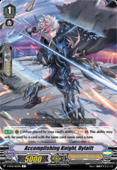 Accomplishing Knight, Dylailt - V-BT10/053EN - C