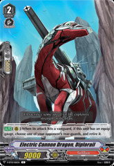 Electric Cannon Dragon, Diplorail - V-BT10/061EN - C