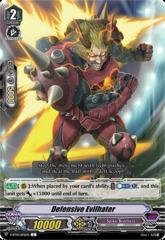 Defensive Evilhater - V-BT10/072EN - C