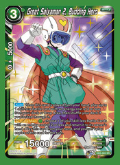 Great Saiyaman 2, Budding Hero - DB3-065 - SR