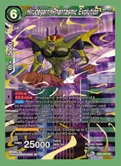 Hirudegarn, Phantasmic Evolution - DB3-069 - SR