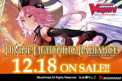 V Booster Set 12: Divine Lightning Radiance Booster Case