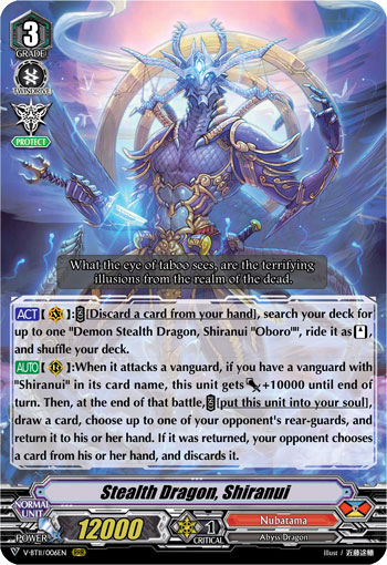 Stealth Dragon, Shiranui - V-BT11/006EN - RRR
