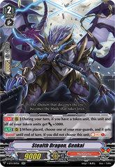Stealth Dragon, Genkai - V-BT11/017EN - RR