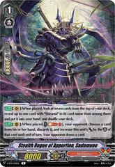 Stealth Rogue of Apportion, Sadamune - V-BT11/031EN - R