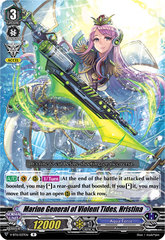 Marine General of Violent Tides, Hristina - V-BT11/037EN - R