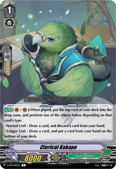 Clerical Kakapo - V-BT11/043EN - R
