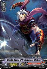 Stealth Rogue of Truthfulness, Mafusa - V-BT11/048EN - C