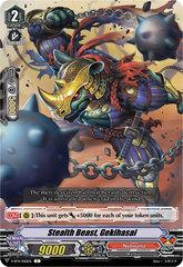 Stealth Beast, Gekihasai - V-BT11/050EN - C