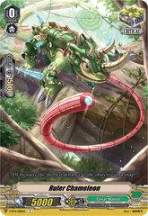 Ruler Chameleon - V-BT11/086EN - C