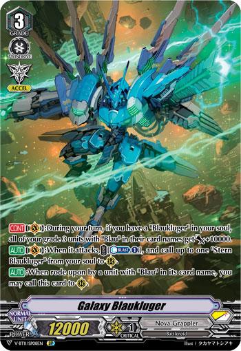 Galaxy Blaukluger - V-BT11/SP08EN - SP
