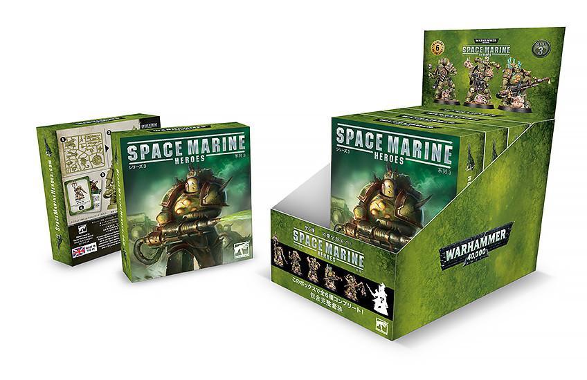 Space Marine Heroes Series III