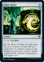 Simic Signet - Theme Deck Exclusive
