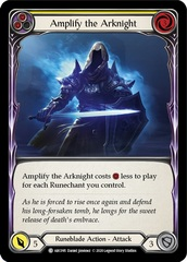 Amplify the Arknight (Yellow) - Unlimited Edition