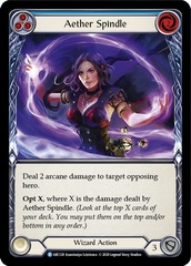 Aether Spindle (Blue) - Unlimited Edition