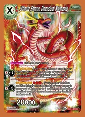 Ultimate Shenron, Dimensional Wishmaster - EX14-01 - EX - Foil