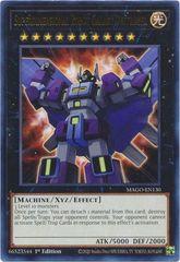 Superdimensional Robot Galaxy Destroyer - MAGO-EN130 - Rare - 1st Edition