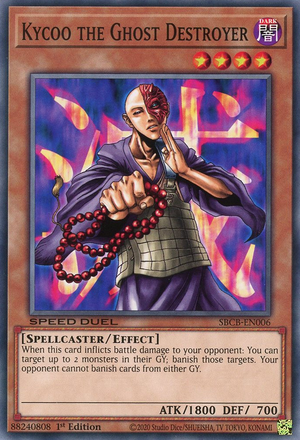 Kycoo the Ghost Destroyer - SBCB-EN006 - Common - 1st Edition