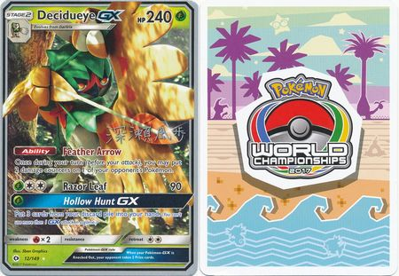 Decidueye GX - 12/149 - PROMO 2017 World Championship