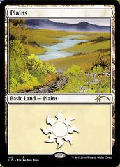 Plains (100) - Happy Little Gathering