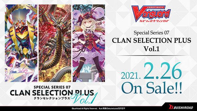 V-SS07 - Clan Selection Plus Vol.1