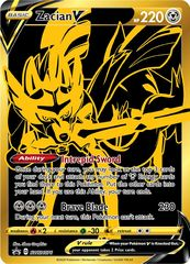Zacian V - SWSH076 - SWSH Black Star Promo