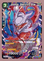 Janemba, Bewitching Blow - BT12-045 - SR