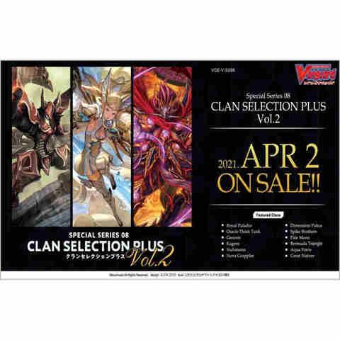 V-SS08 - Clan Selection Plus Vol.2