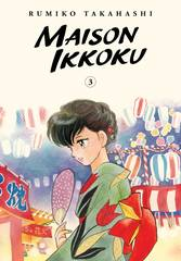 Maison Ikkoku Collectors Edition Tp Vol 03 (STL161668)