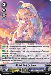 Girlish Idol, Lyriquor - V-EB15/006EN - RRR